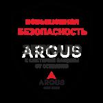 Входная дверь - АРГУС «ДА-6»