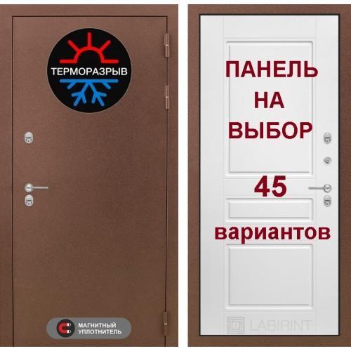 Входная дверь - Термо Магнит