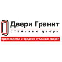 Купить Двери ГРАНИТ в dvery-podolsk.ru по низкой цене